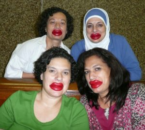 Rose Hamid said it's rare that she and her sisters are all together. But at one recent birthday celebration they focused on things from their childhood. Fake lips were one highlight. Back row, from left, Amal and Rose. Front row, from left: Amy and Amira. Courtesy of Cathy Yambor